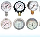 Manometros_distribuidor_tecni_ar_gauges_store_brasil